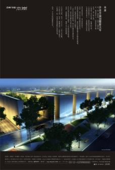 房地产广告夜景创意图片