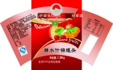 糖水什锦罐头商标