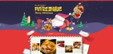 圣诞淘宝模板图片