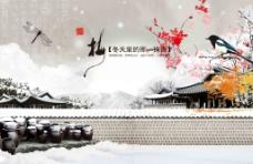 中国风下雪庭院景物海报