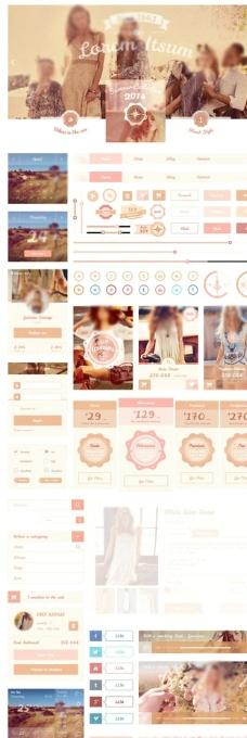 淡雅粉色ui界面分享图片