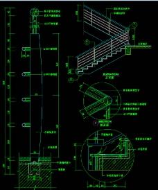 楼梯与栏杆详细施工图图片