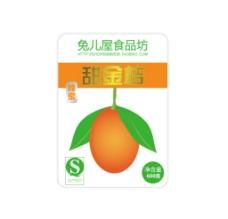 甜金桔产品标签图片