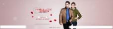 淘宝服装情人节促销活动海报图片