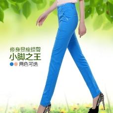 女裤焦点图设计