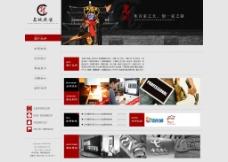 左右分栏企业文化感展示型企业网页设计