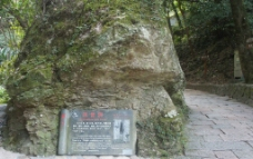温州雁荡山图片