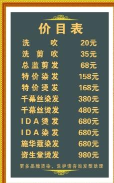 古典画框价目表图片