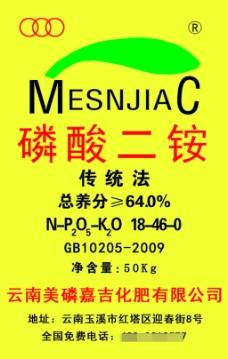 磷酸二铵包装袋