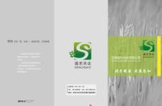 米业三折页设计图片