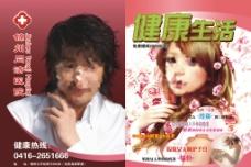 4月锦州杂志图片