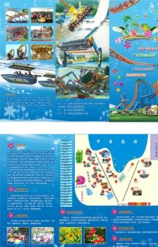 文化园传单图片