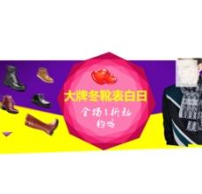 淘宝海报广告图图片
