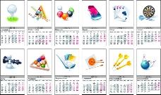 2015羊年娱乐运动风格日历