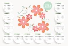 2015羊年浅色花朵日历