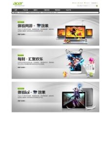 科技产品设计海报图片高清psd下载