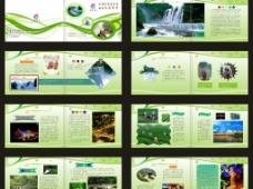 旅游手册图片