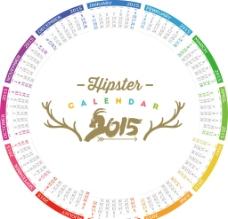 2015年日历 羊年日历图片
