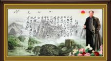 毛泽东沁园春雪图片