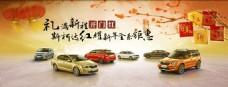 上海大众斯柯达元旦广告