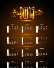 2015年历设计图片