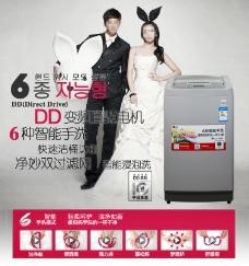 LG韩国原装进口洗衣机概述