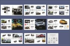 高端汽车画册图片