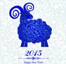 2015 羊图片