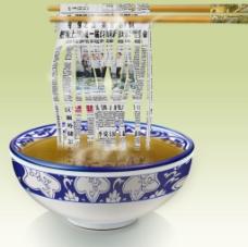 青花瓷瓷碗PSD源文件
