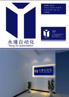 永瑾自动化机械设备标志