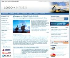 石油装备网站首页图片