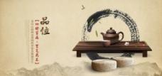 茶具海报图片