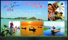 梁子湖的鱼虾蟹