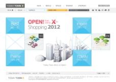 韩文模板网站图片