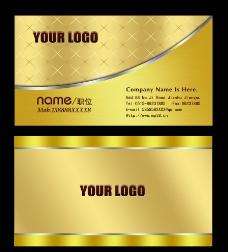 金色PVC卡图片