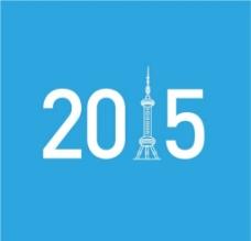 2015年创意矢量图片