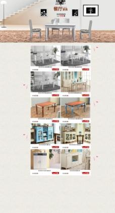 淘宝天猫网店首页页面独立页面图片