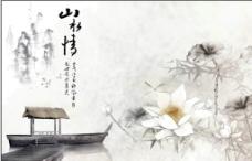 江南山水图片