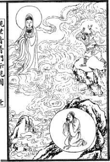 民族神话人物线稿素材103