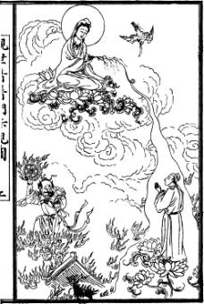 中国宗教人物插画素材61