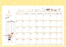 二月份日历模版