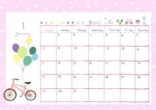 一月份日历模版
