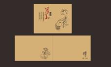 莲花茶叶包装盒