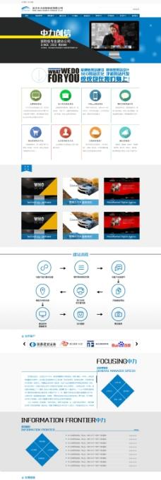 网页设计文艺范素材banner模板背景