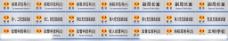 红旗国税科室牌图片