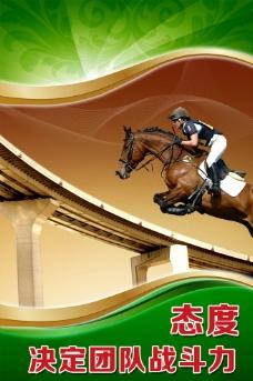 骑士战斗力绿色版面图片