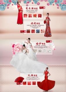 婚纱礼服分类海报