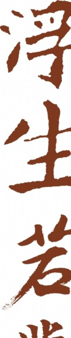 水彩风景画图片_绘画书法_文化艺术_图行天下图库