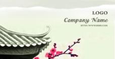 中国风名片 梅花 屋檐图片