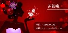 红色调手绘女性人物名片图片